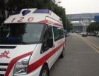 惠州惠东救护车出租
