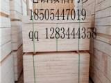 免熏蒸LVL多层板材料 尺寸可任意订做