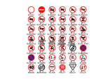 用以管理交通的标志牌