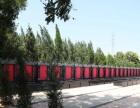 咸阳西郊福寿园