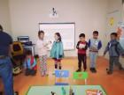 袋鼠英语-给您孩子最好的人生开端