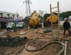 马鞍山疏通管道各种管道潜水封堵工业市政管道