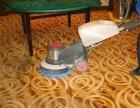 北碚专业洗地毯 北碚清洁清洗保洁