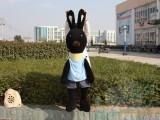 正版日本LeSucre超人气特大号砂糖兔 玩具 毛绒公仔兔子 1