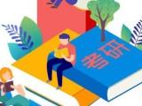 北京考研专业课辅导,MBA提前面试课程