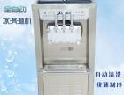 河南豫隆恒商用自动甜筒机软质冰淇淋机