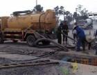 官渡区专业市政管道检测污水排放检测高压疏通高压清洗抽粪清沟