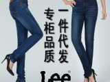 女装 秋季Lee新款牛仔裤女长裤小脚中腰春夏款弹力大码女式铅笔裤