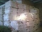 废旧编织袋供应