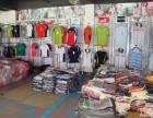 上海服装收购,服装回收,面料收购,布料回收