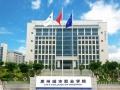 惠州2017成人大专报名入口