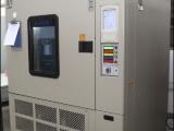 无叶风扇可靠性测试,无叶风扇温湿度循环测试