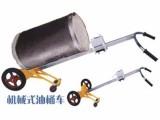 油桶车厦门油桶车手动油桶车电动油桶车厦门叉车简易式油桶车