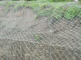 山体滑坡防护网 山体滑坡处理方案 山体滑坡治理
