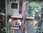 苏州园区娄葑镇空调维修 不制冷 遥控器没反应 指示灯一直闪烁