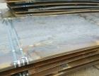 高价回收金属库存积压:废旧钢铁、铜、铝、不锈钢等