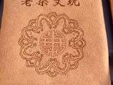 北京通州禮品激光刻字打標,激光鐳雕