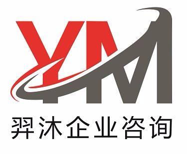 郑州二七区专业代理记账