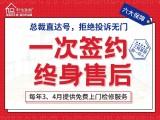 深圳轩怡装饰提供新房装修服务