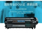 呼和浩特市惠普HP126A/128A复印一体机专业维修上