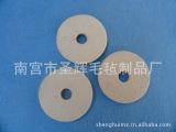 南宫圣辉毛毡厂生产羊毛毡垫 澳毛毛毡垫