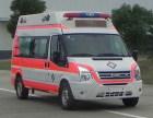 晋中私人长途救护车出租 私人救护车租赁