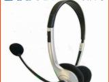 【地摊货源】直销低端低价位带麦电脑MP3高音质头戴式大耳机
