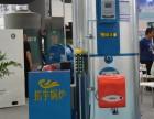 廠家直銷燃氣蒸汽發生器