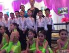 南通尚舞(专业的成人与少儿拉丁舞培训)