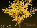 彩树灯生产厂家购买销量好的led彩树灯优选益庆灯饰