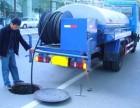 金华管道清洗 金华管道疏通 清理化粪池 金华疏通下水道