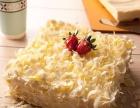 吃正宗法式西点生日蛋糕全城配送!