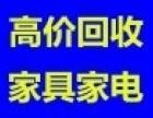 郑州旧高低床回收 郑州旧货回收 郑州饭店设备回收