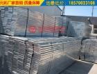 江苏求购热镀锌钢跳板哪家工厂直销的价格优惠?