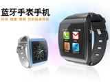 Hi watch拍照智能手表手机蓝牙手表 带SIM卡手机伴侣带计