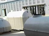 众钛家用三格式玻璃钢化粪池 小型家用模压化粪池
