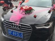 南通海门奥迪A6L专业婚车队服务全国