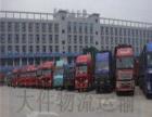 肥乡临漳挖机托运,永年工程机械运输,邯郸大件运输