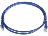 厂家直销原装成品 网线20米(密封套装.全机器合成)