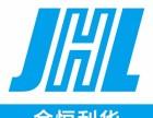 绍兴袍江越城柯桥上虞公司注册公司注销