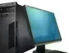 优惠组装电脑,路由器,机顶盒厂家直销