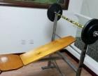 出售全新按摩椅健身器材