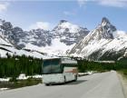从永康到忻州的汽车(大巴车)在哪里上车+多久到+多少钱?