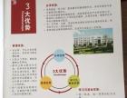 湖南商学院大数据与互联网人才培养课程