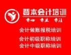 零基础学会计就到徐州登本教育 短期内学会做账