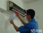 西直门空调维修,高粱斜街空调拆装,交大东路空调移机