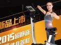 健身器材福州品牌排行榜