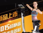 健身器材福州品牌榜