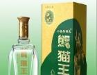 熊猫王酒 熊猫王酒诚邀加盟