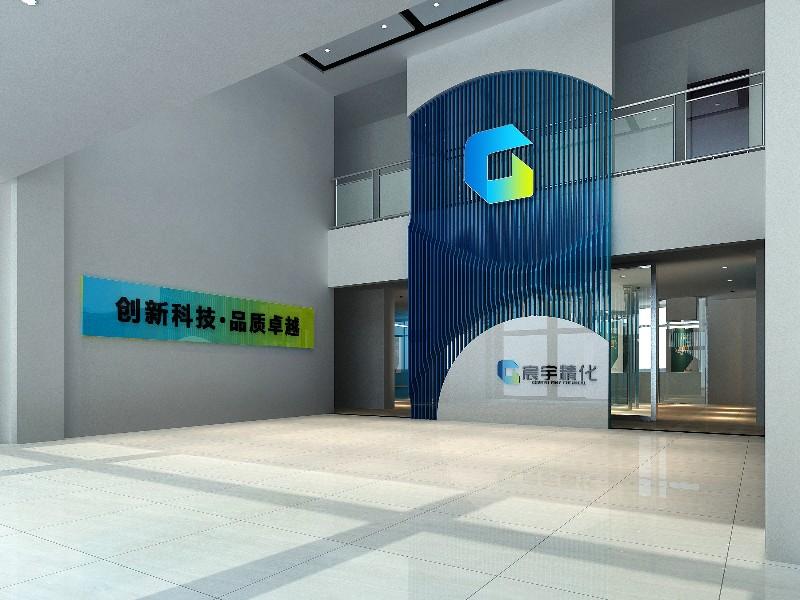 银川办公室装修设计丨寰宇化工办公大楼